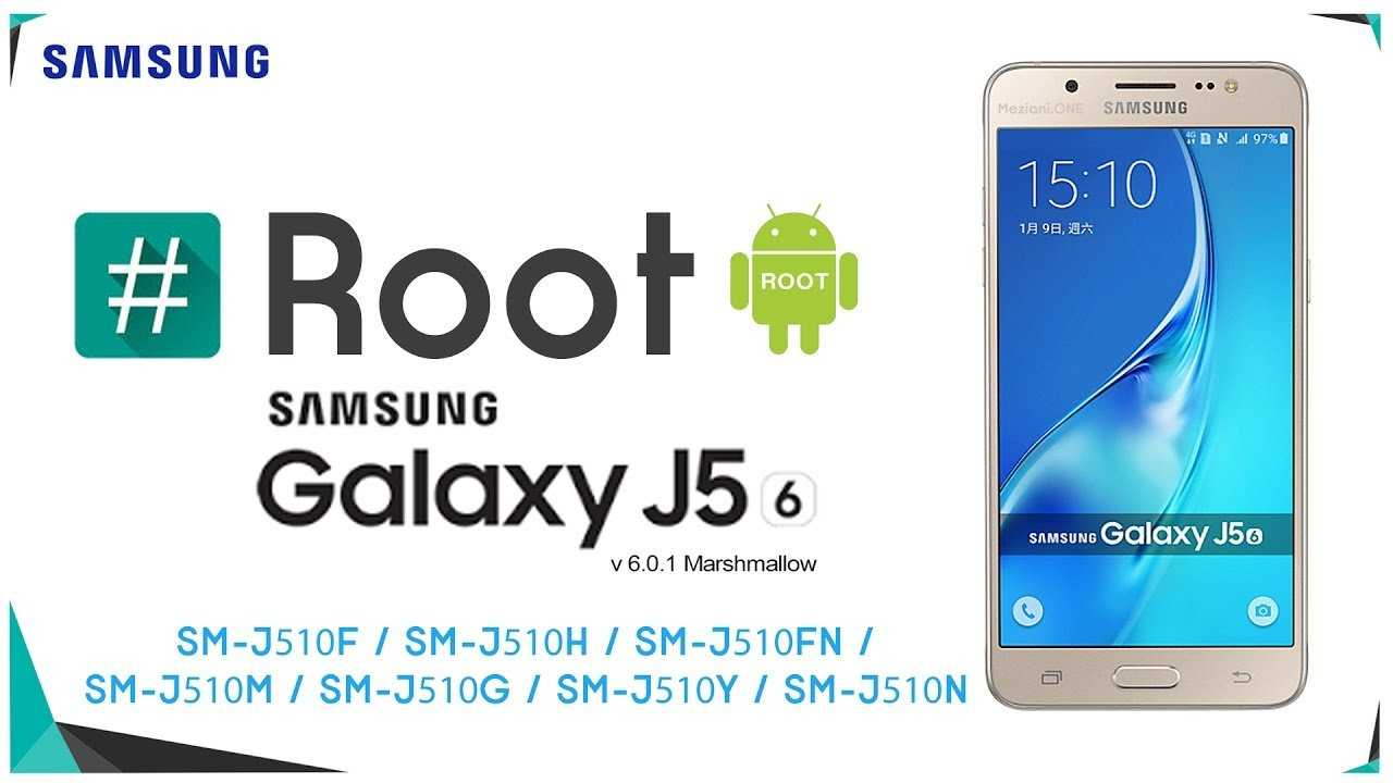 Galaxy J5 Root Atma Rehberi