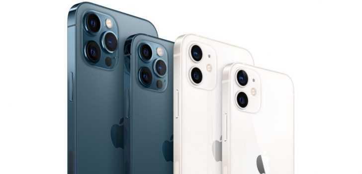 Apple iPhone 12 Pro Max Telefon İncelemesi