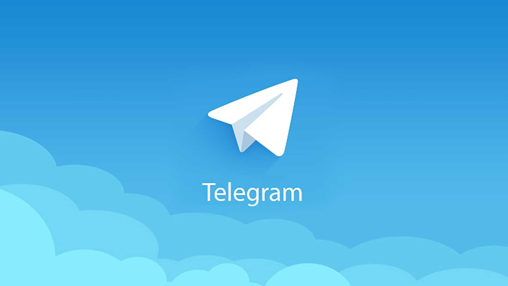 Telegram Nedir? Özellikleri Nelerdir? Nasıl İndirilir?