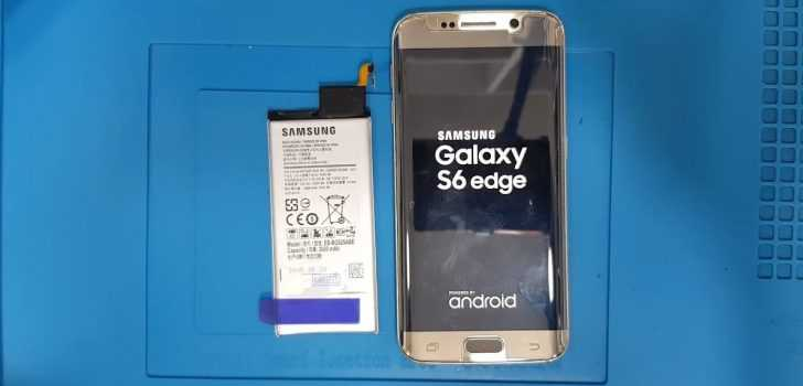 Samsung Batarya Nasıl Çıkarılır?