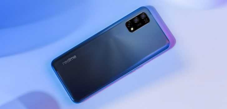 Realme 7 5G Özellikleri Nelerdir? Fiyatı Ne Kadardır?