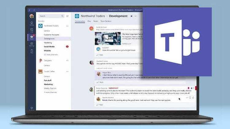 Microsoft Teams Nedir? Avantajları Nelerdir?