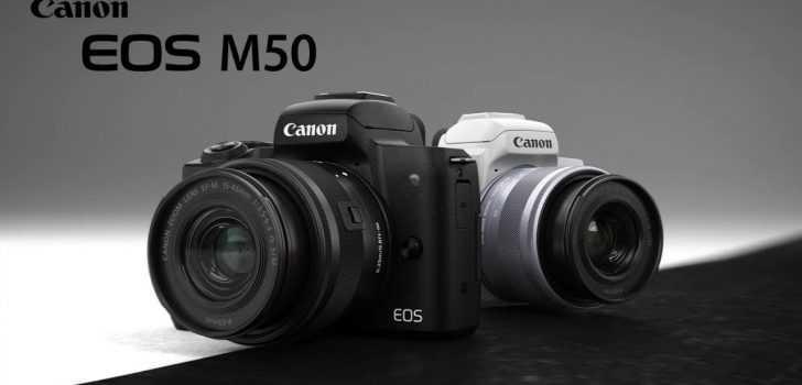 Canon EOS M50 Aynasız Fotoğraf Makinesi