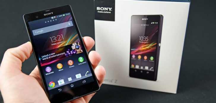 Sony Xperia Z İncelemesi ve Özellikleri