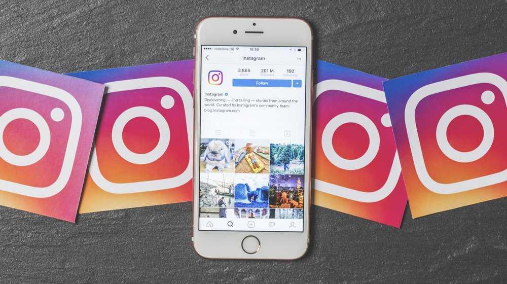 Instagram Reklamları Ne Kadar Faydalı?