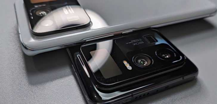 Xiaomi Mi 11 Ultra Telefon İncelemesi