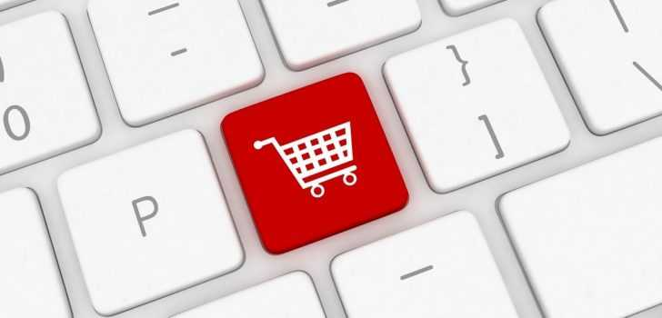 E-ticaret Avantajları Nelerdir?