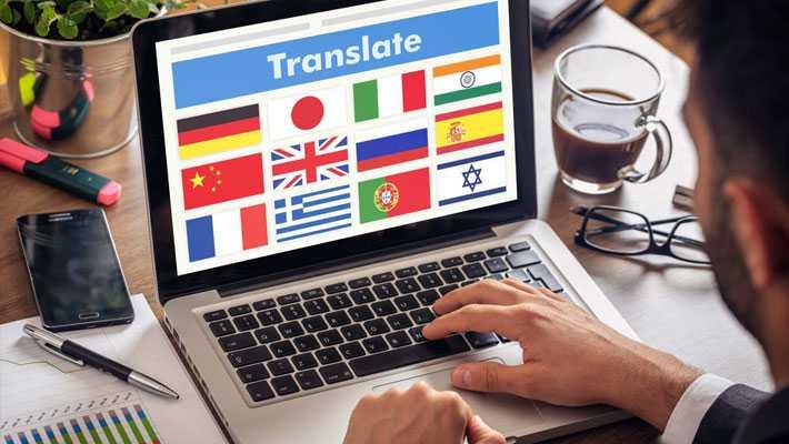Çeviri Yaparak Para Kazanma