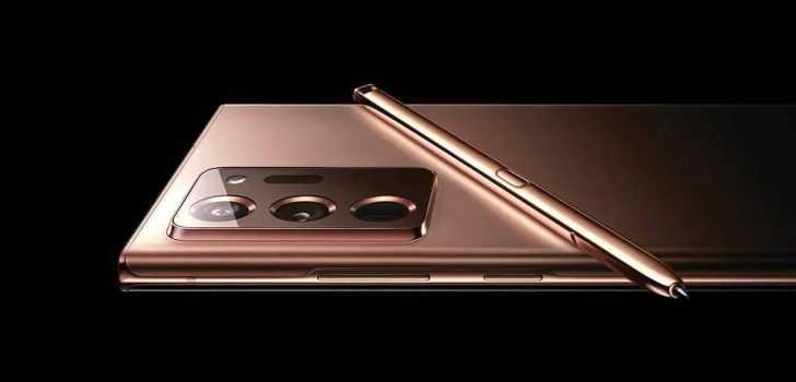 Galaxy Note 20 ve Kamera Özellikleri